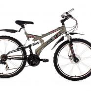 KS Cycling Fahrrad Mountainbike Fully Topeka RH 44 cm